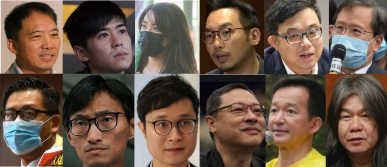 Recently arrested opposition political figures who participated in the primaries for the 2020 Legislative Council elections, 6 January 2021/Hong Kong Free Press