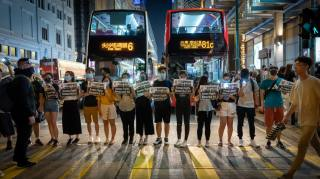 SPECIAL ALERT: HONG KONG PROTEST MONITOR 30 AUGUST 2019