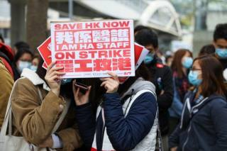 HONG KONG PROTEST MONITOR 7 February 2020