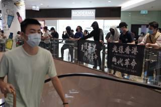 HONG KONG PROTEST MONITOR 15 May 2020