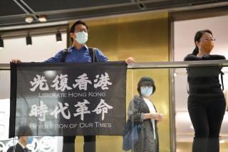 HONG KONG PROTEST MONITOR 22 May 2020