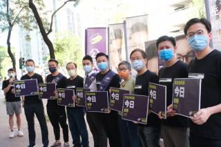 HONG KONG PROTEST MONITOR  31 July 2020