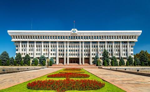 Parliament Sky Building